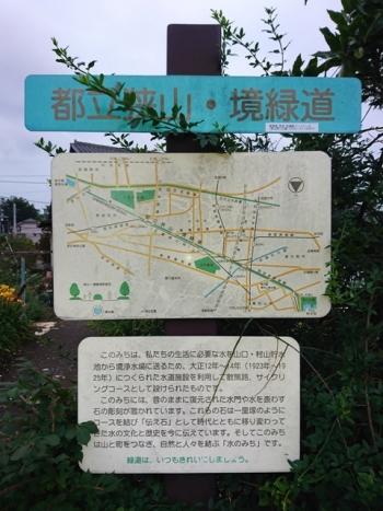 Ryokudou01web