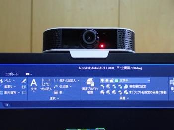Webcameraweb
